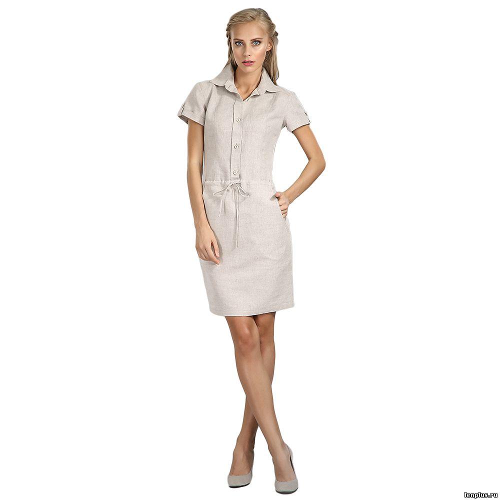Женская Одежда Из Льна Доставка
